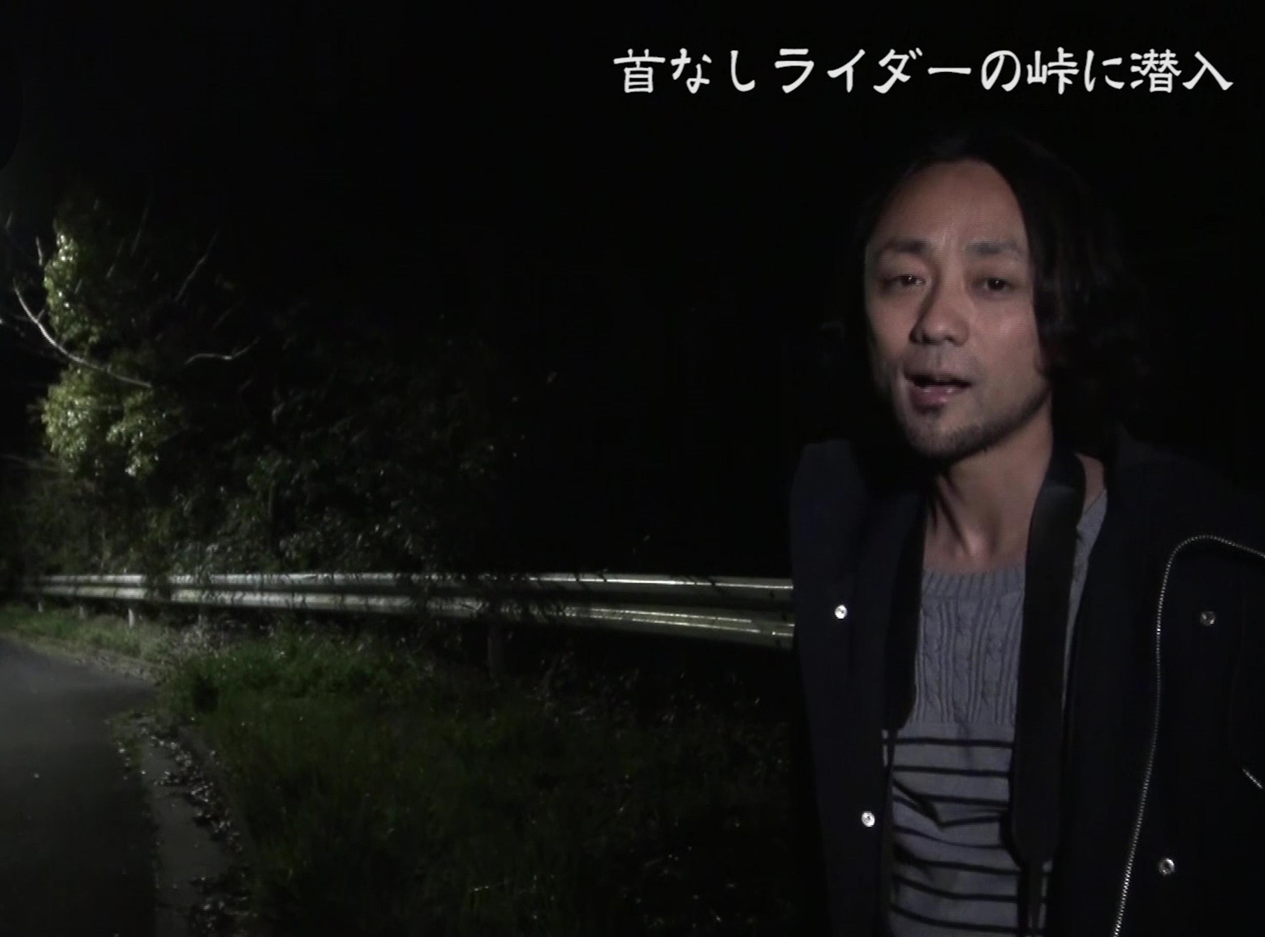恐怖バラエティ!怪談家ぁみの怖すぎチャンネル(5)
