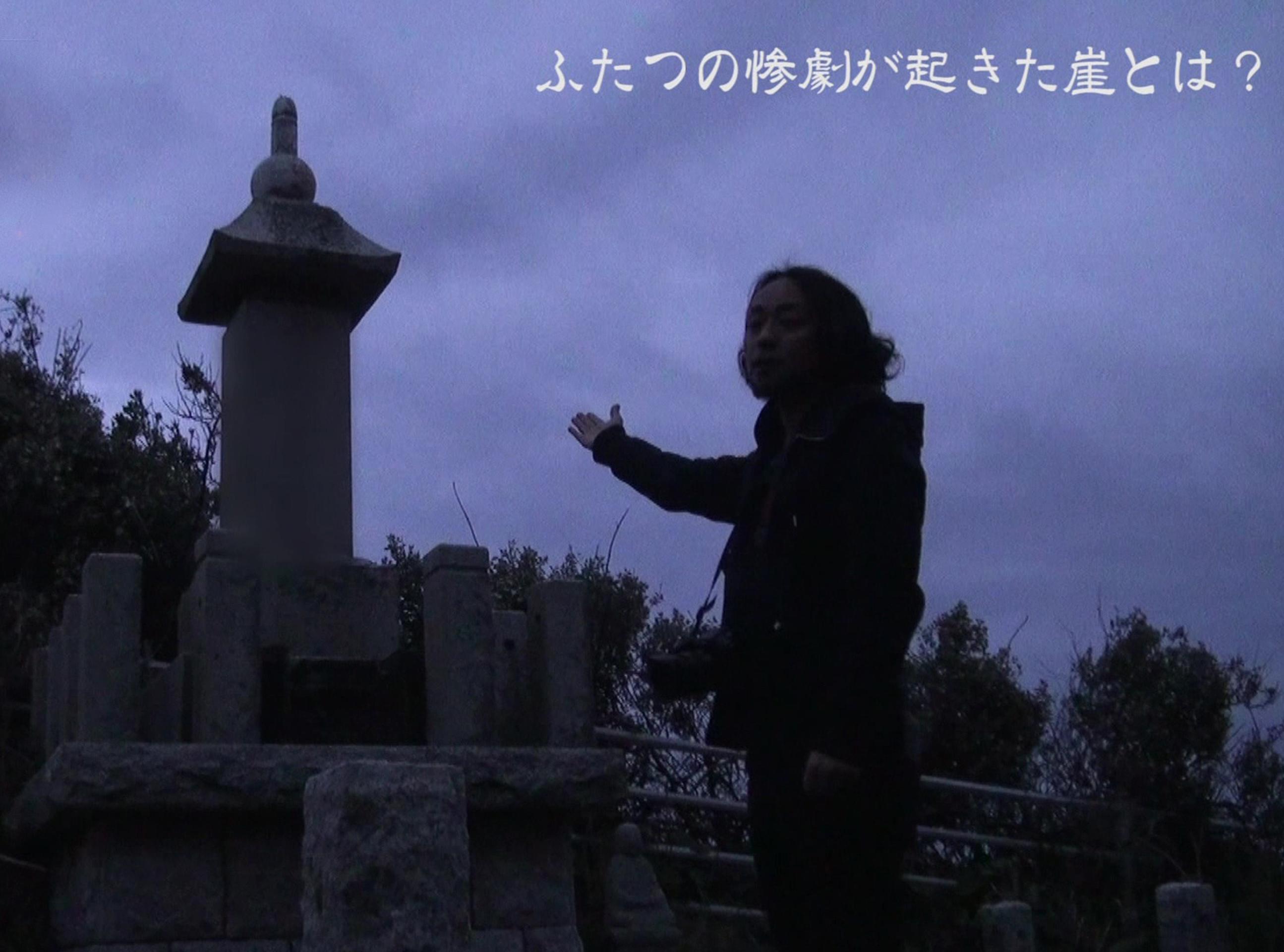 恐怖バラエティ!怪談家ぁみの怖すぎチャンネル(6)